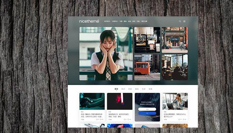 WordPress主题Cosy 3.1.3破解版免费下载